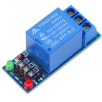 Single Channel 5v Relay Module